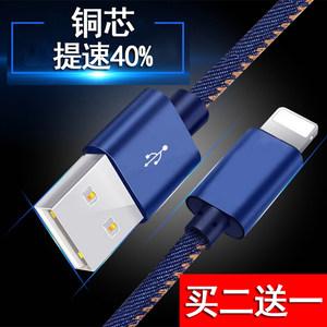 iPhone6全套配件6p全套配件充电器iPhone全套配件数据线盒子总成
