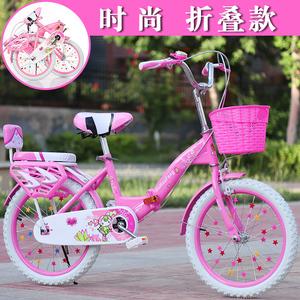 折叠儿童<span class=H>自行车</span>6-7-8-9-10-11-12岁童车女孩20寸22小学生女童单车