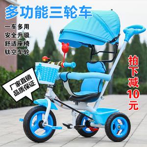儿童<span class=H>三轮车</span>脚踏车小孩单车1-3-5-2-6岁大号手推车男女宝宝自行车