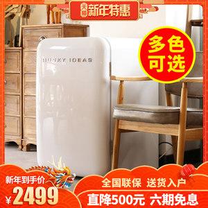 哈士奇 BC-130RDC复古冰箱小型冷藏冷冻单门式家用化妆品<span class=H>小冰箱</span>