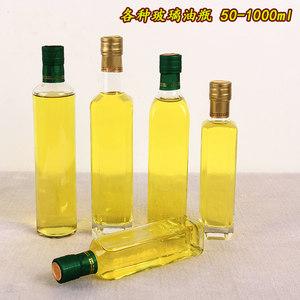 包邮100ml250ml500mll山茶油瓶玻璃透明<span class=H>橄榄油瓶</span>核桃油瓶家用油瓶