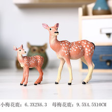 Simulated Wildlife Model Toy Sika Deer Solid Plastic Environmental Protection Static Children's Cognitive Set