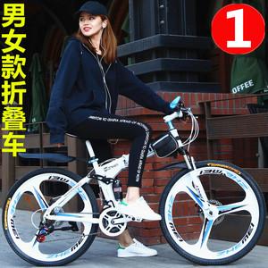 可折叠铝合金超轻便携旅行<span class=H>自行车</span> 全避震油碟刹高级一体轮山地车