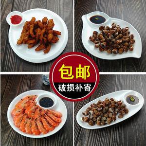 日式圆形创意装虾盘水<span class=H>饺子盘</span>有带醋碟格家用特色餐具陶瓷寿司盘子