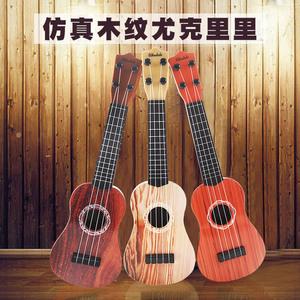 音乐迷你儿童尤克里里玩具 仿真可弹奏小吉他男女孩<span class=H>乐器</span>塑料玩具