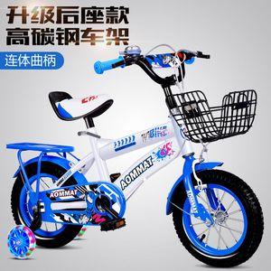 儿童<span class=H>自行车</span>3-6-9岁男孩女孩12寸14寸16寸18寸20寸童车脚踏车单车