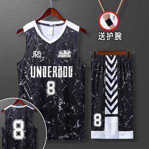 新款路人王<span class=H>篮球</span>服套装男定制个性潮学生单位运动速干比赛队服背心