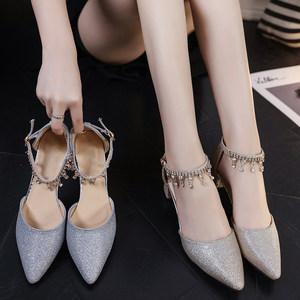 2019新款百搭银色水晶高跟一字扣亮片金色中跟粗跟伴娘<span class=H>婚鞋</span>单鞋女