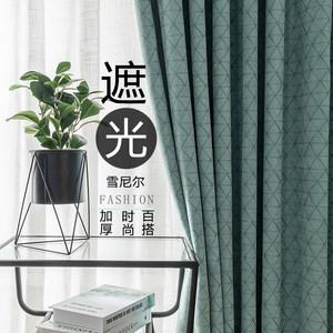简约现代几何雪尼尔窗帘成品客厅卧室遮光布料定制北欧窗帘提花布