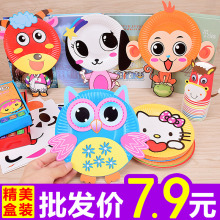Kindergarten babies hand-made cups, paper plates, stickers, DIY materials package creative puzzle toys for children in small classes