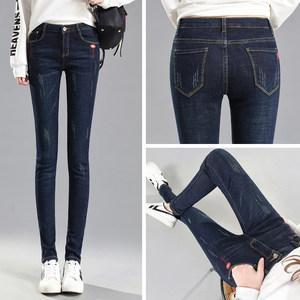 新款<span class=H>牛仔裤</span>女修身小脚裤韩版时尚显瘦铅笔裤冬季加绒牛仔女裤a31