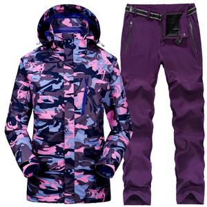 迷彩<span class=H>冲锋衣裤</span>套装男女三合一两件套抓绒内胆韩版潮牌户外登山服装
