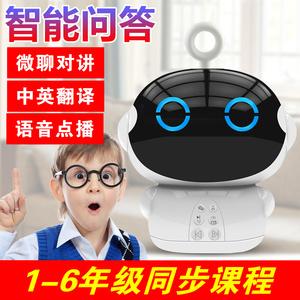 益思特小淘儿童智能机器人玩具人工对话语音教育学习家庭高科技早教机
