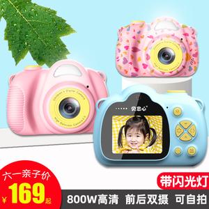 儿童数码照<span class=H>相机</span>玩具可拍照宝宝迷你小单反高清卡通男女孩生日礼物