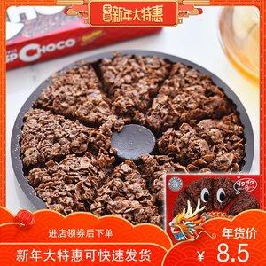 日本进口零食日清思高CISCO<span class=H>巧克力</span>派松脆麦脆批威化<span class=H>饼干</span> 薄脆<span class=H>饼干</span>