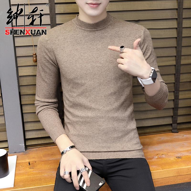 韩版修身半高领毛衣可领取领券网提供的5元优惠券