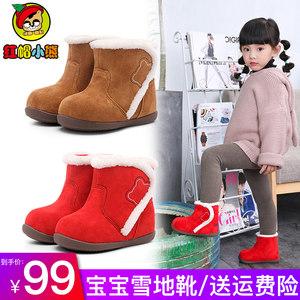 红帽小熊冬季<span class=H>棉鞋</span>男女宝宝雪地<span class=H>靴子</span>保暖加绒短靴1-3岁2公主婴儿鞋