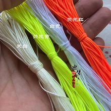 DIY Jewelry Accessories Red Rope Jewelry Line Taiwan Liangguang 72 Bulk Jade Line Bracelet Necklace Knitting Rope
