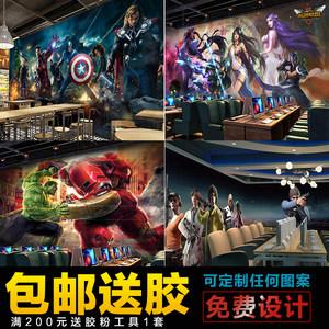 定制网咖网吧墙纸壁画英雄联盟漫威背景墙布3d绝地求生壁纸吃鸡