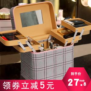 化妆<span class=H>包</span>小号便携韩国简约大容量多功能化妆品<span class=H>收纳</span>箱盒网红多层少女