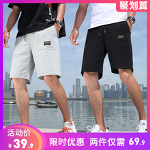 Men's Five Points Shorts, Men's Fashionable Recreational Pants, Beach Pants, Summer Sanitary Pants, Sports Pants, Workwear