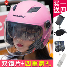 Electric Motorcycle Helmets Women Summer Seasons Universal Battery Car Safety Caps Women's Lovely Portable