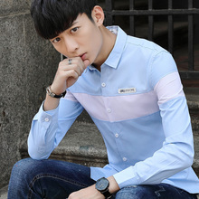 Spring and Autumn Style Stitching Shirts, Men's Long Sleeves, Korean Style, Slim Shirts, Fashion of Leisure and Handsome