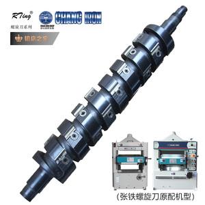 台湾张铁原厂压刨机刨刀轴其他刃具木工刨刀轴螺旋刨刀轴木工舍弃