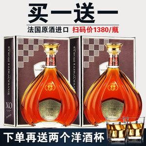 【买一送一】法国原液进口洋酒 <span class=H>白兰地</span>XO 750ml礼盒装送洋酒杯