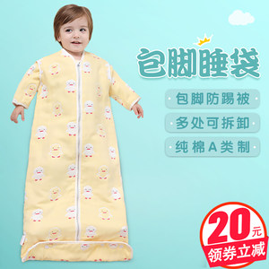 春秋款纯棉纱布0-5岁六层婴儿蘑菇<span class=H>睡袋</span>儿童宝宝防踢被空调房信封