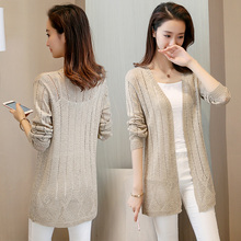 Ice silk knitted cardigan medium-length jacket with thin summer ice linen air conditioner shawl sunscreen jacket