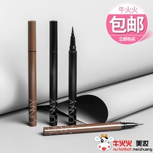 South Korea unny Very Fine Eyeliner Pen waterproof and sweat proof, no color, lasting and lasting.