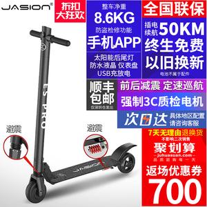 JASION<span class=H>电动</span>滑板<span class=H>车</span>成人代步两轮可折叠迷你锂电池踏板<span class=H>车</span>便携代驾<span class=H>车</span>
