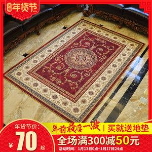 客厅地毯茶几<span class=H>沙发</span>毯<span class=H>地垫</span> 家用欧式简约书房卧室床边现代欧美地毯