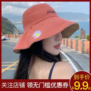 7.9速抢!小雏菊双面防晒渔夫帽