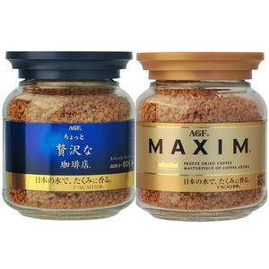 日本进口AGFMAXIM速溶<span class=H>咖啡</span>摩卡速溶<span class=H>咖啡</span>粉<span class=H>咖啡豆</span><span class=H>咖啡</span>