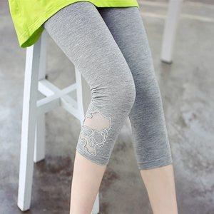 2019春夏薄款莫代尔<span class=H>打底裤</span>外穿显瘦七分夏季小脚紧身裤高腰弹力女