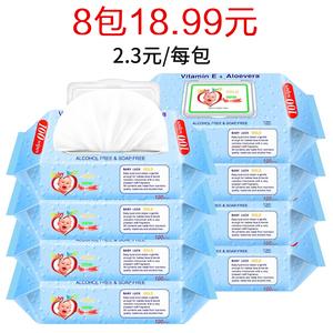 婴儿<span class=H>湿巾</span>新生儿手口专用屁宝宝婴幼儿湿纸巾100*8大包带盖不连抽