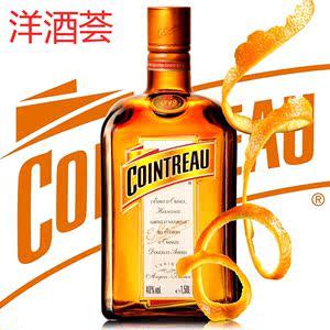 洋酒 法国君度<span class=H>力娇酒</span> 配制酒COINTREAU <span class=H>LIQUEUR</span> 橙味 柑橘味甜酒