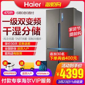 海尔<span class=H>冰箱</span>四门无霜十字对开门双门变频一级Haier/海尔 BCD-470WDPG