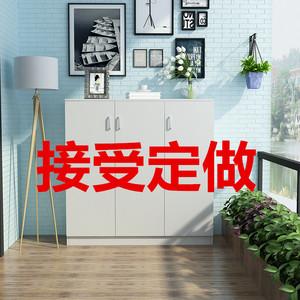 定制<span class=H>鞋柜</span>阳台防晒简易组装板式收纳储物柜子带锁边柜地柜餐边定做