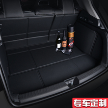 Modification of tailbox cushion of 2020 Dongfeng Jed JADE Special Vehicle to Honda Jed backup cushion