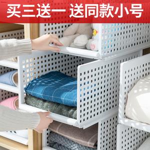 塑料筐储物篮桌面收纳盒储存箱置物框收纳筐衣物整理篮整理箱子