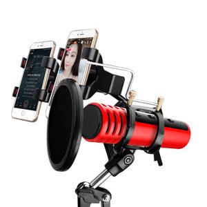 Amoi/夏新 N3麦克风手机全民k歌神器苹果安卓专用直播<span class=H>话筒</span>设备