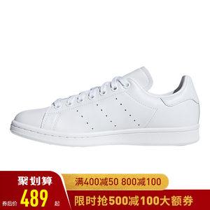 adidas阿迪达斯<span class=H>女鞋</span>2018新款Stan Smith W休闲鞋<span class=H>板鞋</span>小白鞋D96792