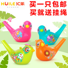 Huile Toys Creative Painted Waterfowl Harmonica Children DIY Music Lovely Whistle Children Creative Whistle Horn