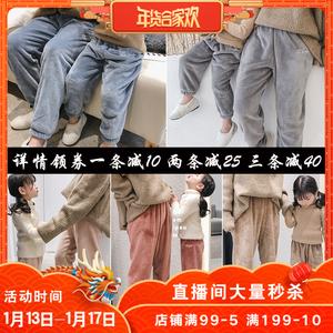 暖暖裤居家慵懒睡裤加厚细腻法兰绒母女裤儿童日系外穿百搭懒人裤