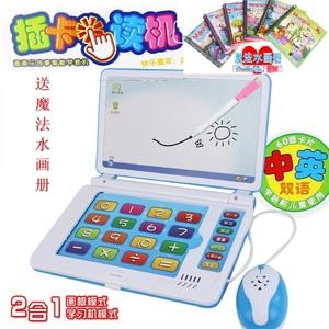 儿童宝宝中英文益智早教插卡<span class=H>学习</span><span class=H>机</span> 画板多功能点读<span class=H>机</span>玩具电脑