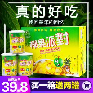 【买1送2】椰果派对12罐 正品椰果<span class=H>菠萝</span>罐头饮料 厂家新鲜直发包邮