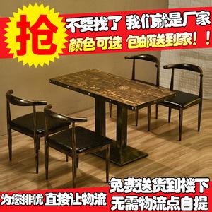仿复古咖啡厅桌子西餐桌甜品店小吃快餐店饭店奶茶店<span class=H>桌椅</span>组合简约